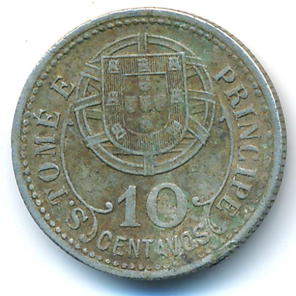Сан-Томе и Принсипи, 10 сентаво (1929 г.)
