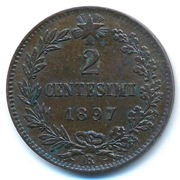 Италия, 2 чентезимо (1897 г.)