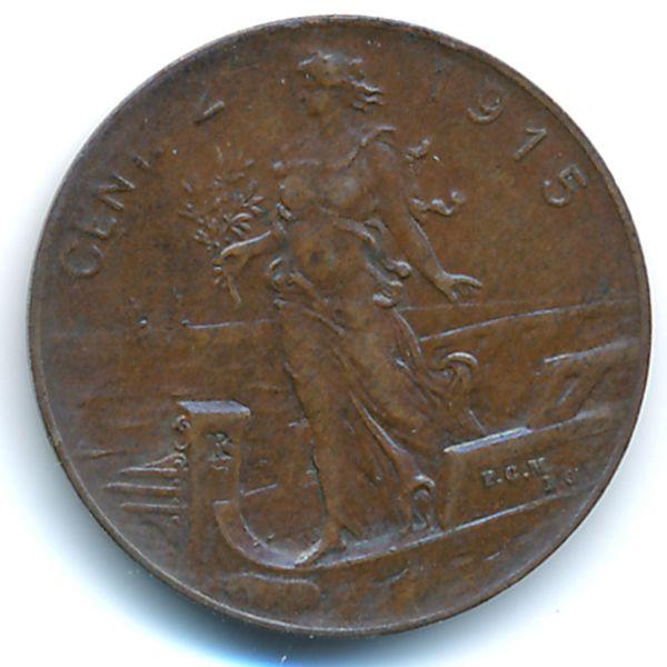 Италия, 2 чентезимо (1915 г.)
