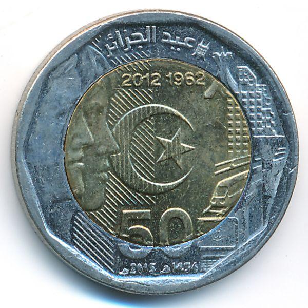 Алжир, 200 динаров (2015 г.)