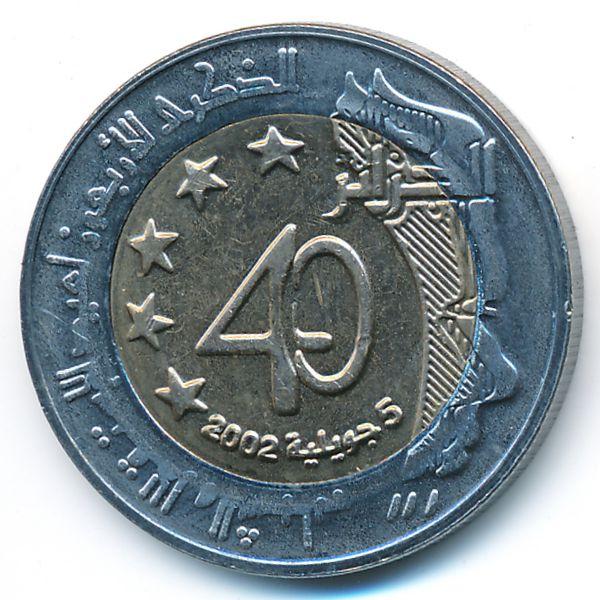 Алжир, 100 динаров (2002 г.)