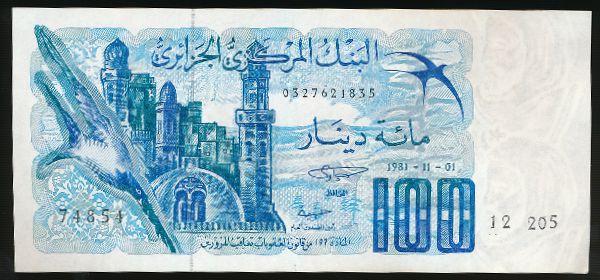 Алжир, 100 динаров (1981 г.)