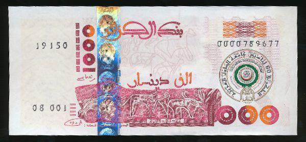 Алжир, 1000 динаров (2005 г.)
