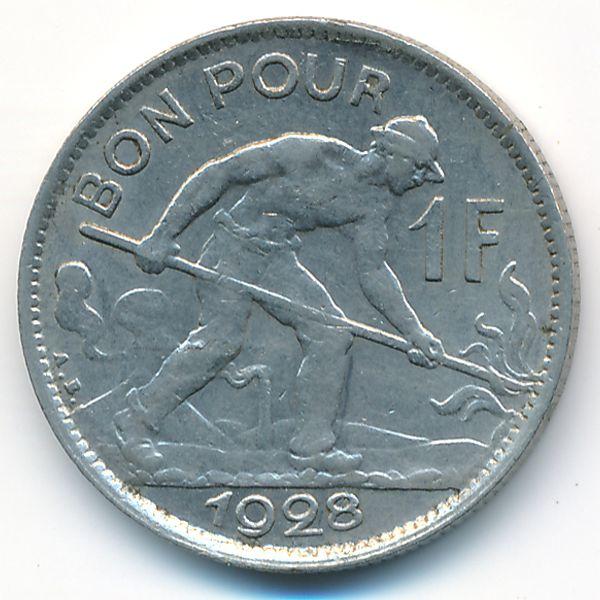Люксембург, 1 франк (1928 г.)
