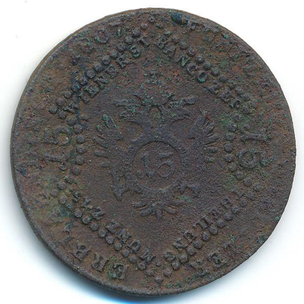 Австрия, 15 крейцеров (1807 г.)