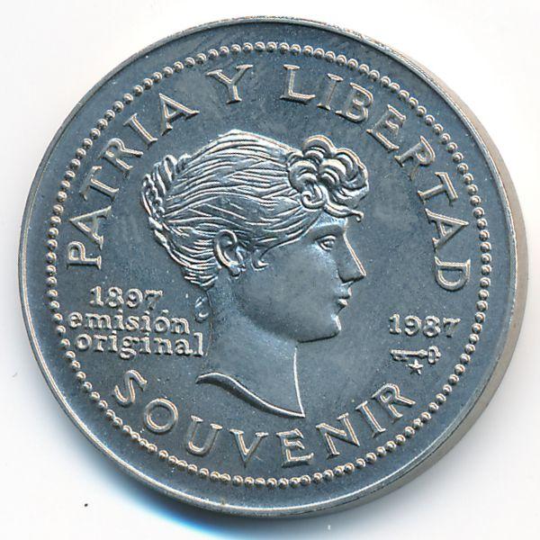 Куба, 1 песо (1987 г.)