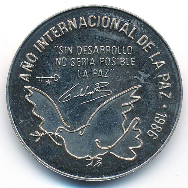 Куба, 1 песо (1986 г.)