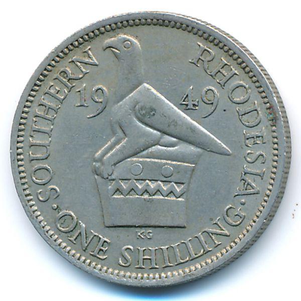 Южная Родезия, 1 шиллинг (1949 г.)