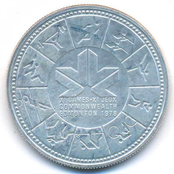 Канада, 1 доллар (1978 г.)