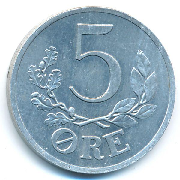 Дания, 5 эре (1941 г.)