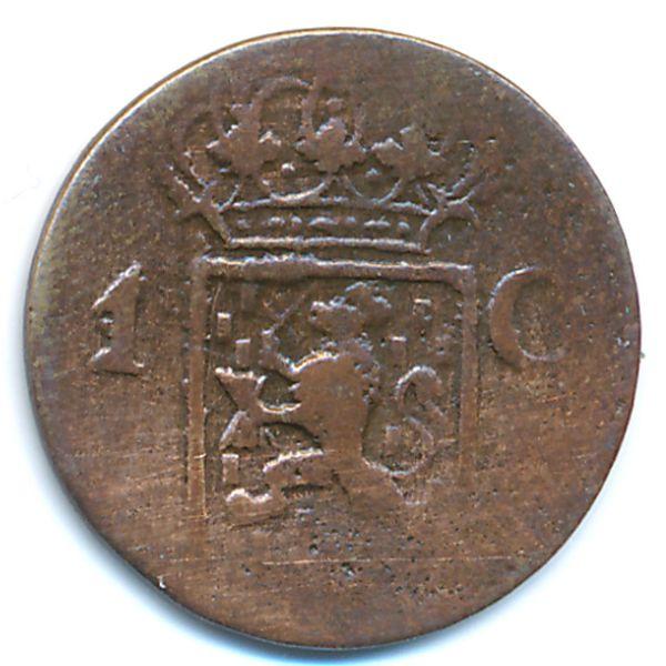 Нидерландская Индия, 1 цент (1838 г.)