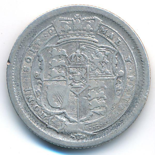Великобритания, 1 шиллинг (1817 г.)