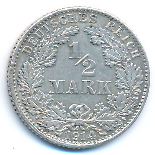 Германия, 1/2 марки (1914 г.)