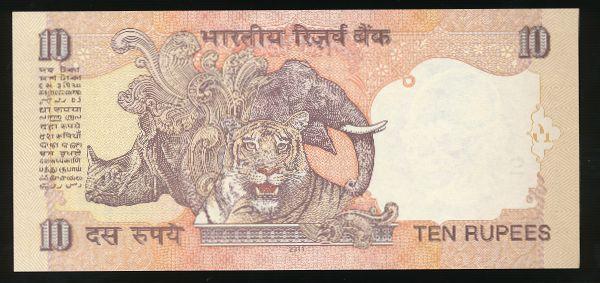 Индия, 10 рупий (2011 г.)