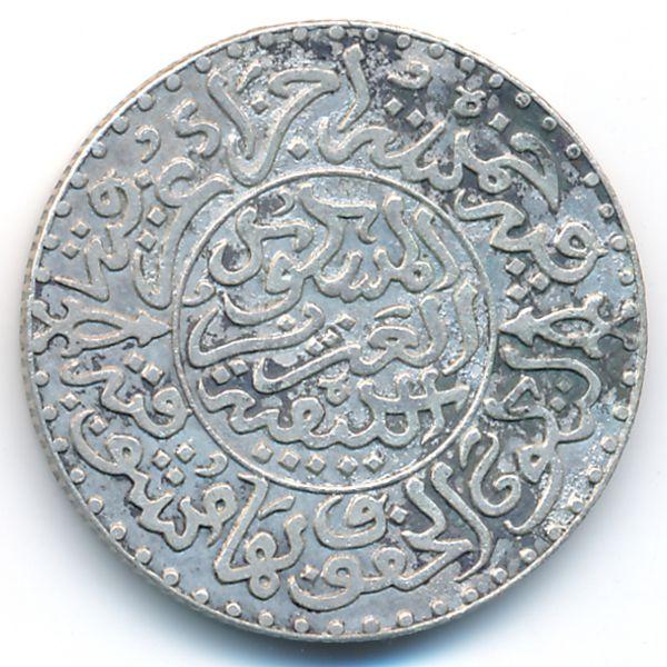 Марокко, 1/4 риала (1903 г.)