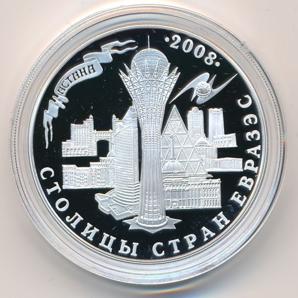 Казахстан, 500 тенге (2008 г.)