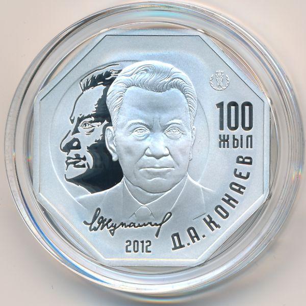 Казахстан, 500 тенге (2012 г.)