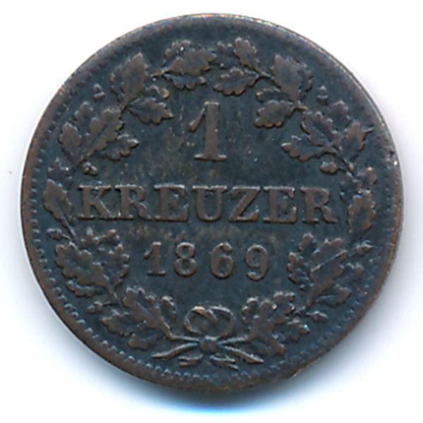Бавария, 1 крейцер (1869 г.)