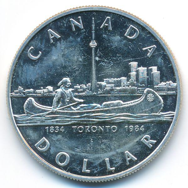 Канада, 1 доллар (1984 г.)