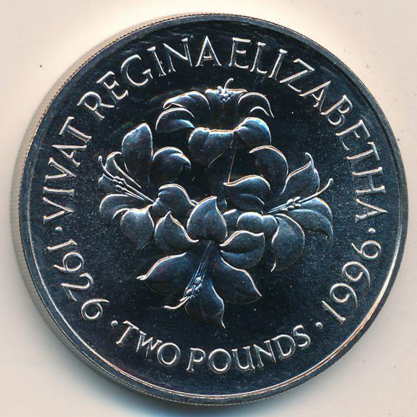 Джерси, 2 фунта (1996 г.)