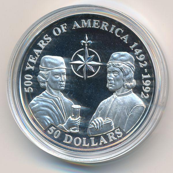 Острова Кука, 50 долларов (1993 г.)
