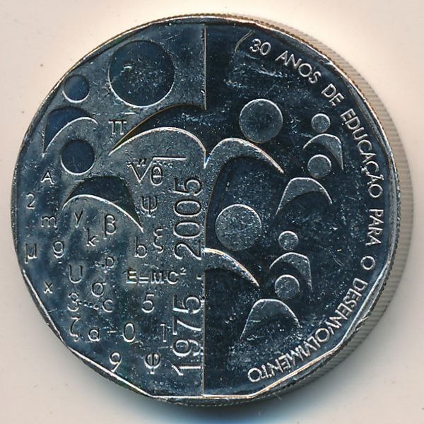 Кабо-Верде, 200 эскудо (2005 г.)