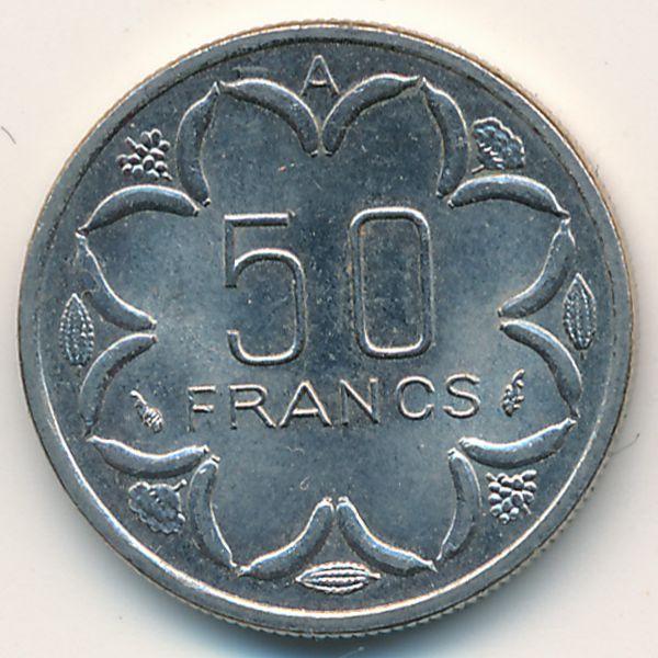 Центральная Африка, 50 франков (1980 г.)
