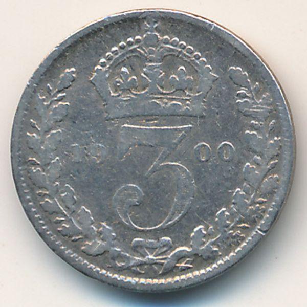 Великобритания, 3 пенса (1900 г.)
