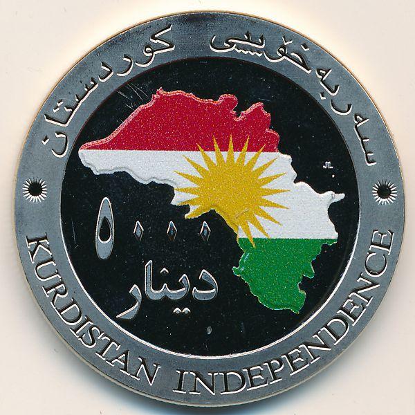 Курдистан, 5000 динаров (2014 г.)