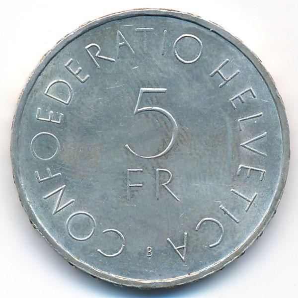 Швейцария, 5 франков (1963 г.)