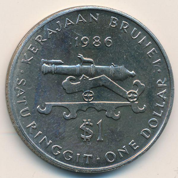 Бруней, 1 доллар (1986 г.)
