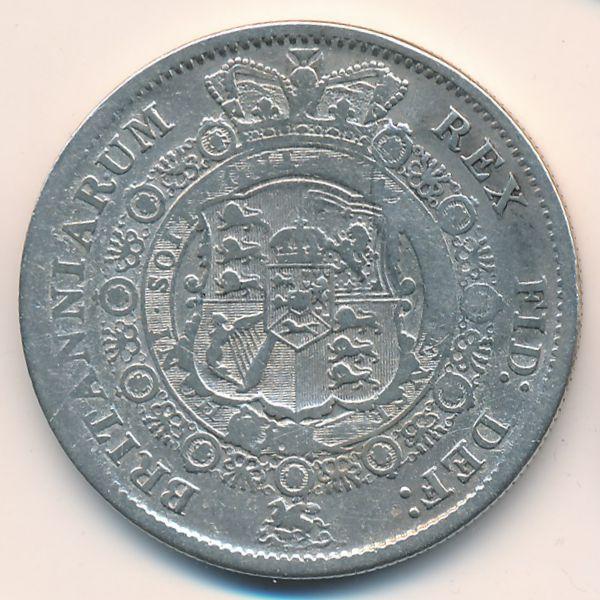 Великобритания, 1/2 кроны (1817 г.)