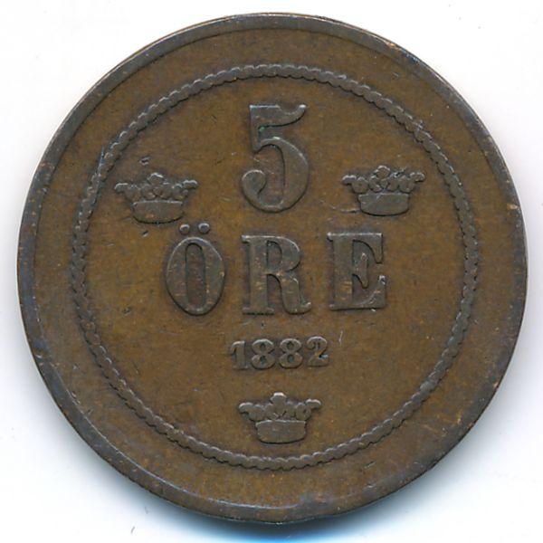 Швеция, 5 эре (1882 г.)
