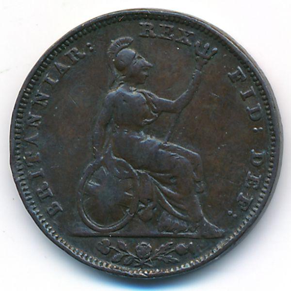 Великобритания, 1 фартинг (1834 г.)