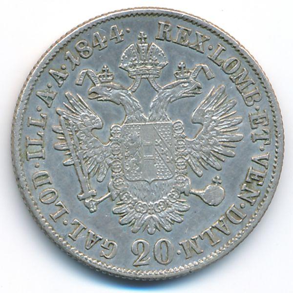 Австрия, 20 крейцеров (1844 г.)