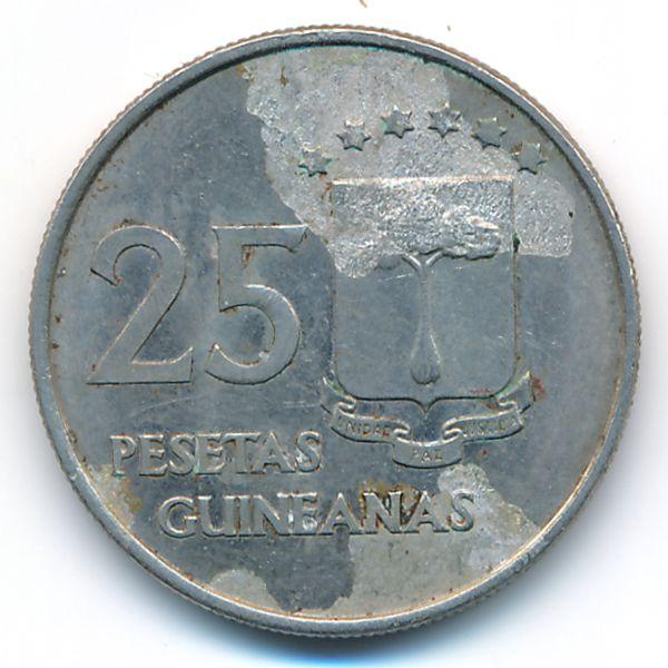 Экваториальная Гвинея, 25 песет (1969 г.)