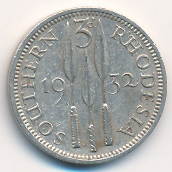 Южная Родезия, 3 пенса (1932 г.)