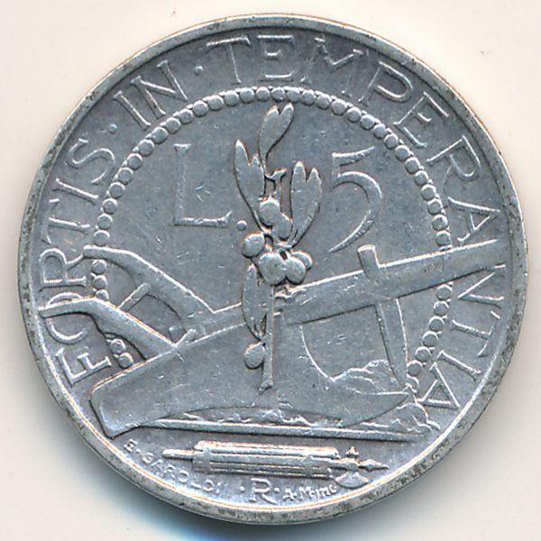 Сан-Марино, 5 лир (1936 г.)