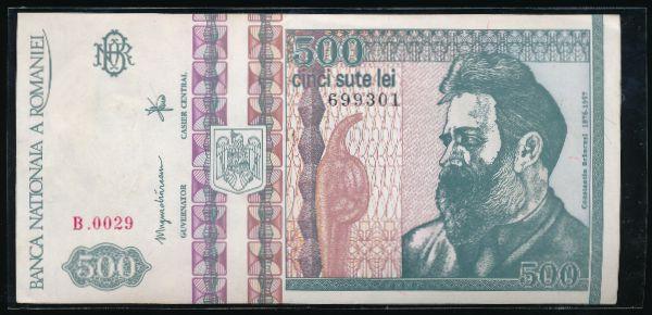 Румыния, 500 леев (1992 г.)