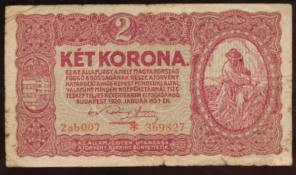 Венгрия, 2 кроны (1920 г.)