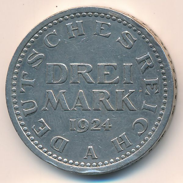 Веймарская республика, 3 марки (1924 г.)