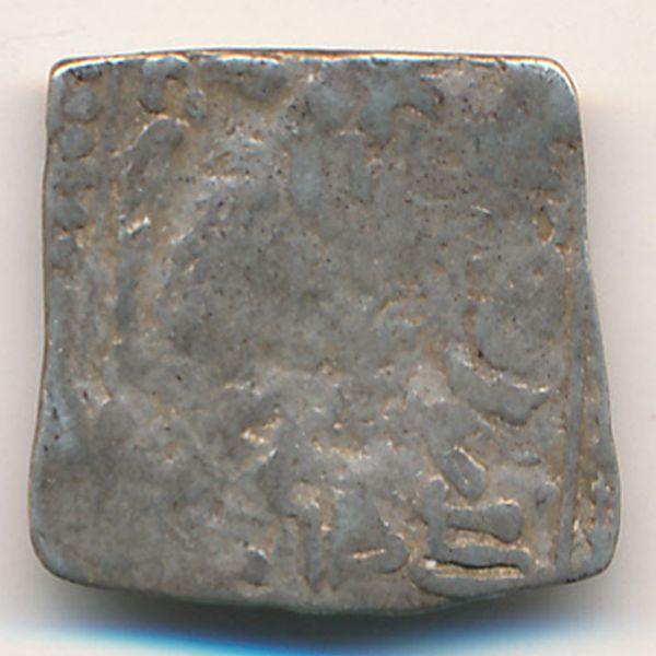 Африка, 1 дирхам (1200 г.)
