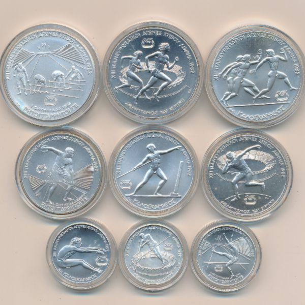 Греция, Набор монет