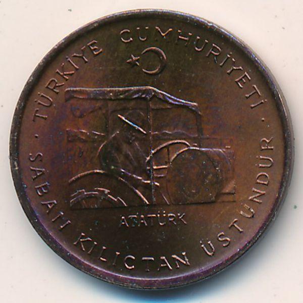 Турция, 10 куруш (1974 г.)