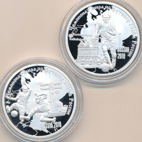 Камерун, Набор монет 2 (2017 г.)