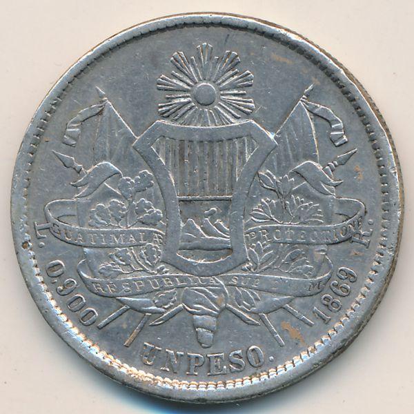 Гватемала, 1 песо (1869 г.)