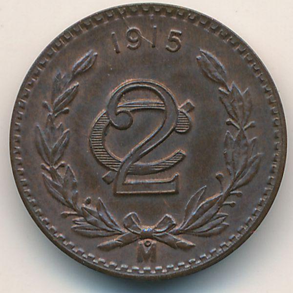 Мексика, 2 сентаво (1915 г.)