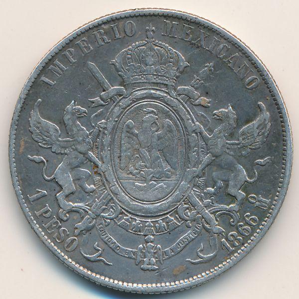 Мексика, 1 песо (1866 г.)
