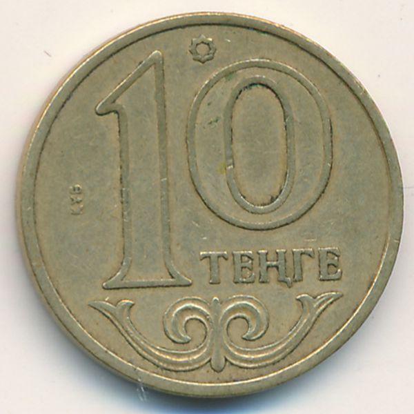 Казахстан, 10 тенге (2002 г.)