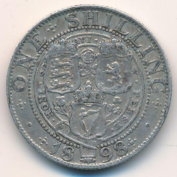 Великобритания, 1 шиллинг (1898 г.)